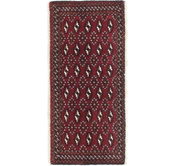 48cm x 107cm Torkaman Persian Rug