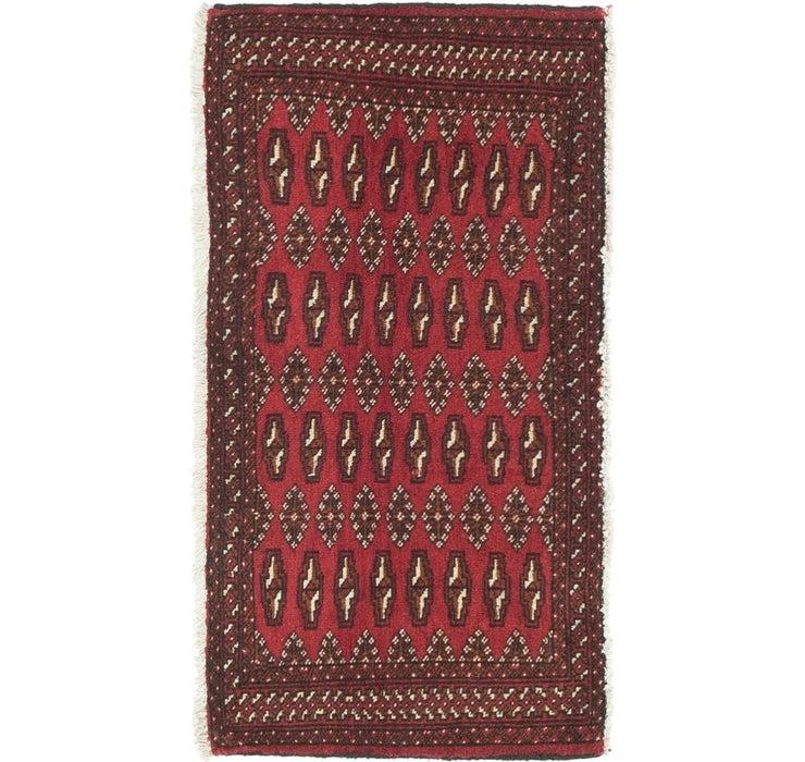 55cm x 107cm Torkaman Persian Rug