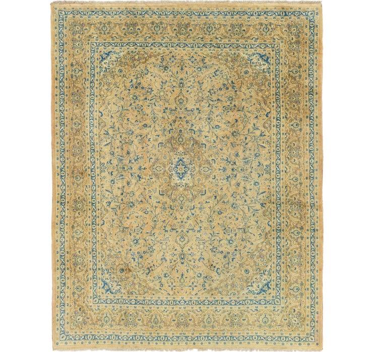 9' 7 x 12' 6 Farahan Persian Rug
