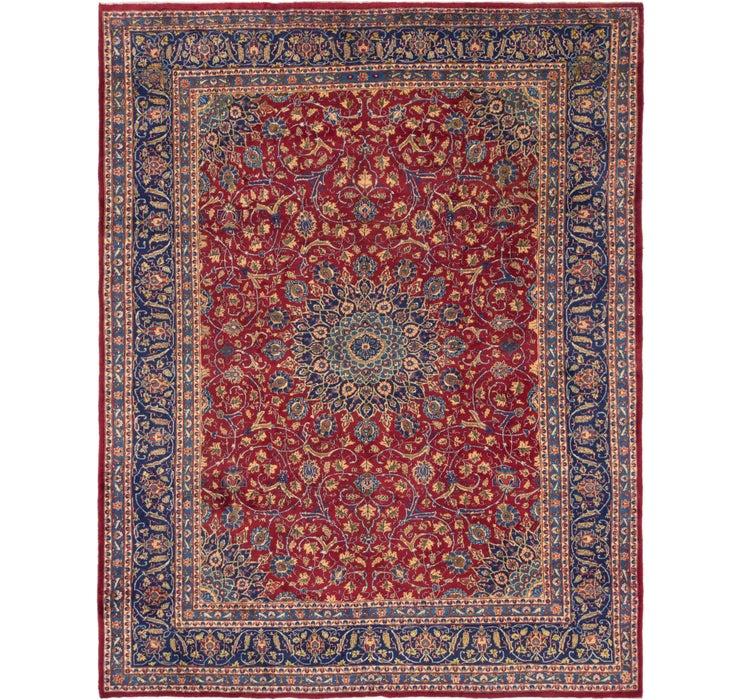 297cm x 385cm Kashmar Persian Rug