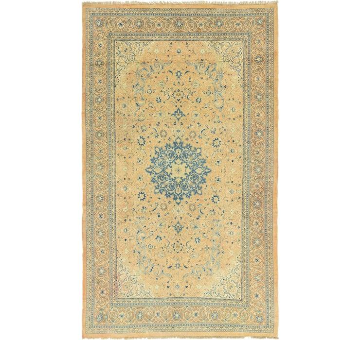 312cm x 525cm Mahal Persian Rug