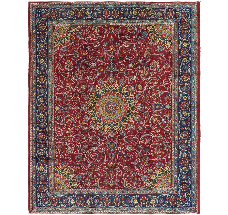 300cm x 365cm Kashmar Persian Rug