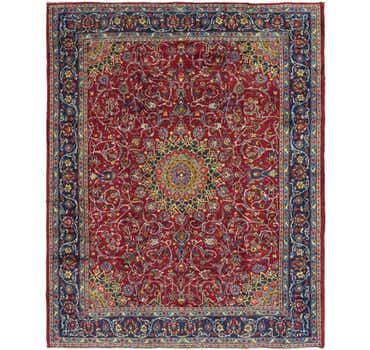 Image of 9' 10 x 12' Kashmar Persian Rug