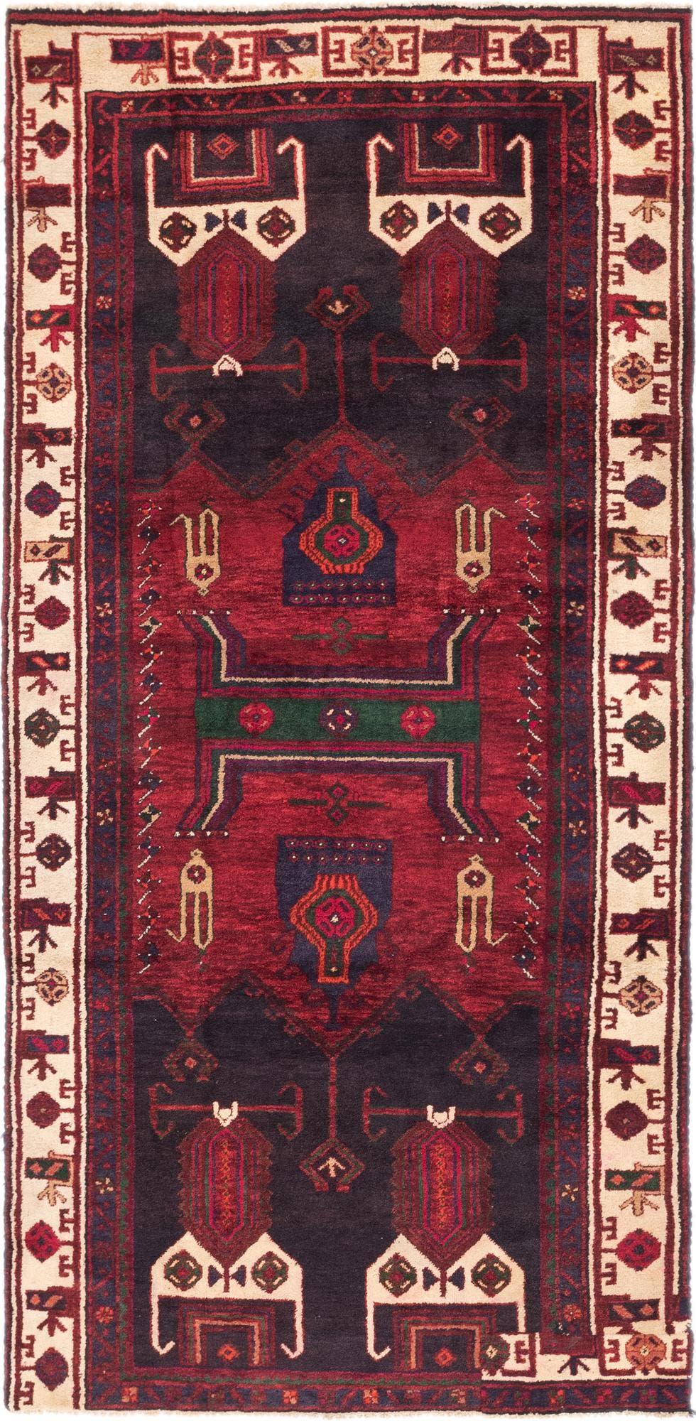 4' 6 x 9' 4 Zanjan Persian Runner Rug main image