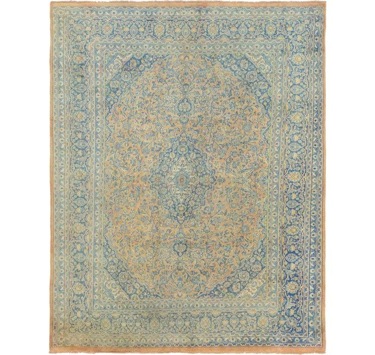 9' 6 x 12' Kashan Persian Rug
