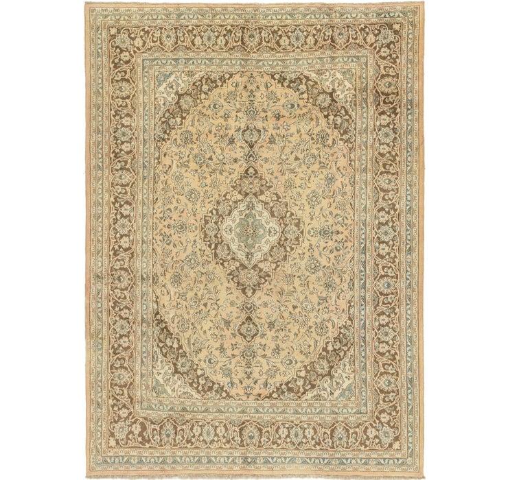 8' 2 x 11' 7 Kashan Persian Rug