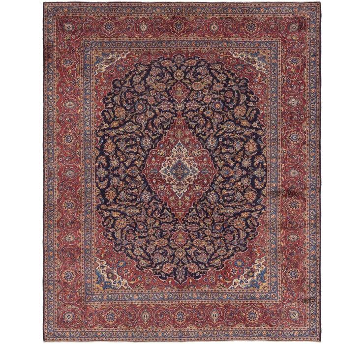 310cm x 375cm Kashan Persian Rug