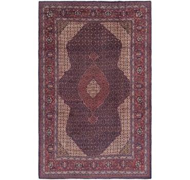 9' 10 x 15' 5 Mood Persian Rug main image