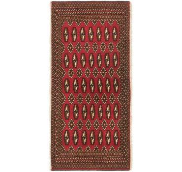 2' x 4' 4 Torkaman Persian Runner Rug main image