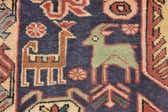 4' 3 x 10' 9 Ardabil Persian Runner Rug thumbnail