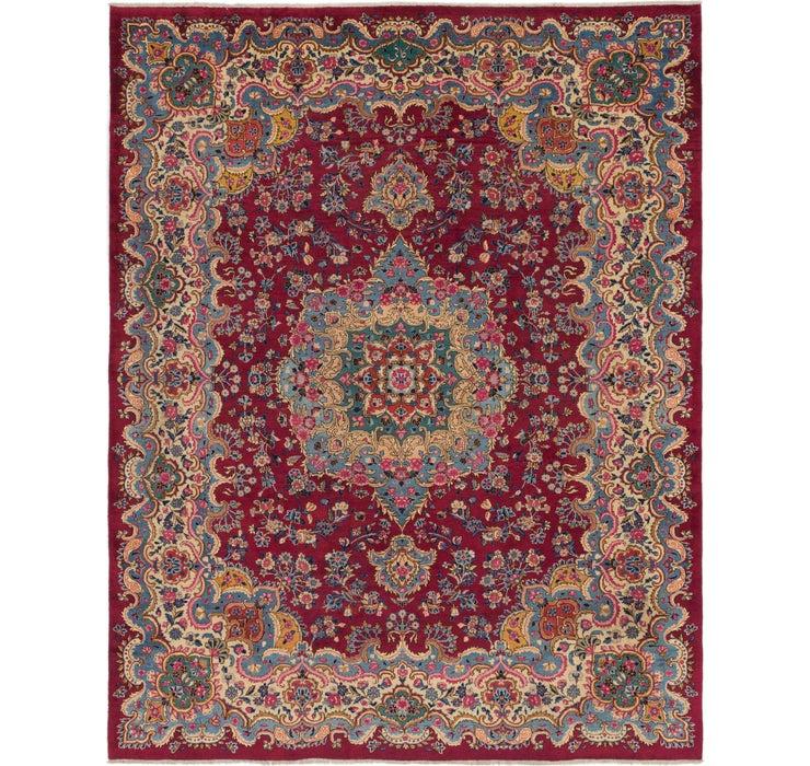 297cm x 378cm Yazd Persian Rug