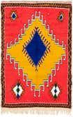 4' 6 x 6' 10 Moroccan Rug thumbnail