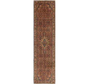 3' 4 x 13' 9 Shahsavand Persian Runn...