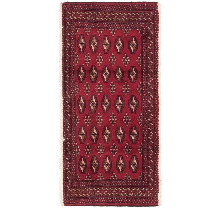 60cm x 130cm Torkaman Persian Rug