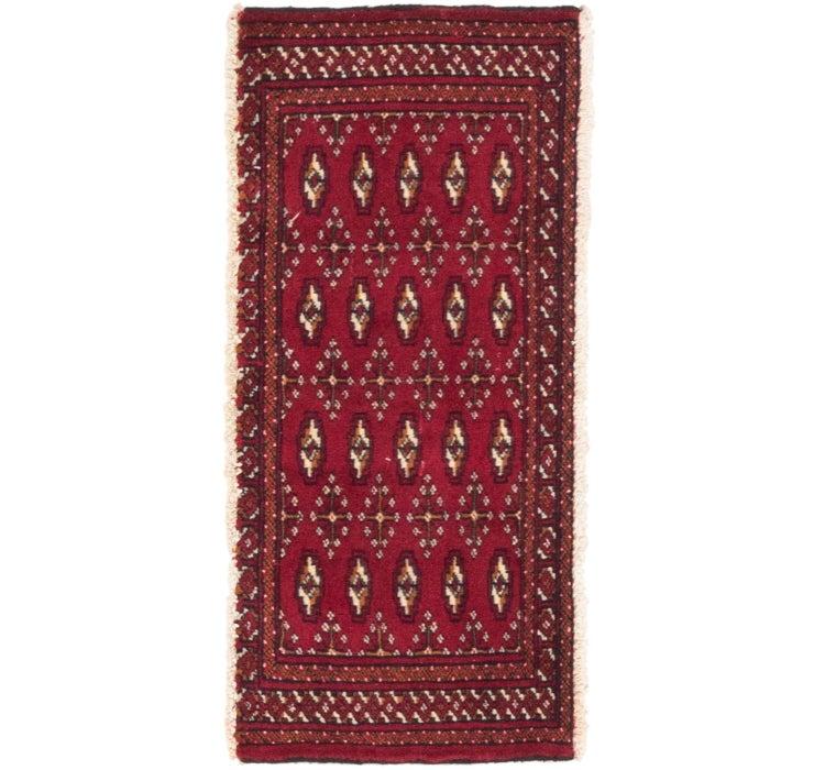 45cm x 100cm Torkaman Persian Rug