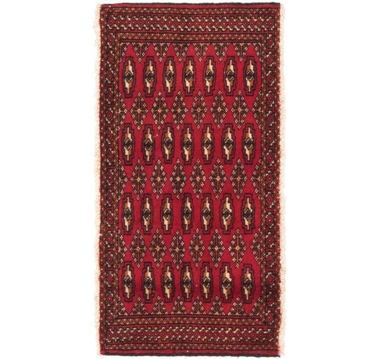 55cm x 110cm Torkaman Persian Rug