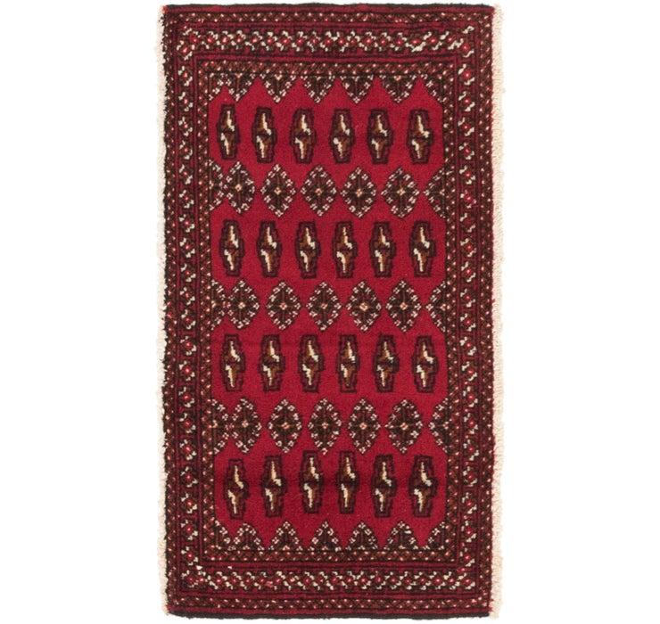 55cm x 105cm Torkaman Persian Rug