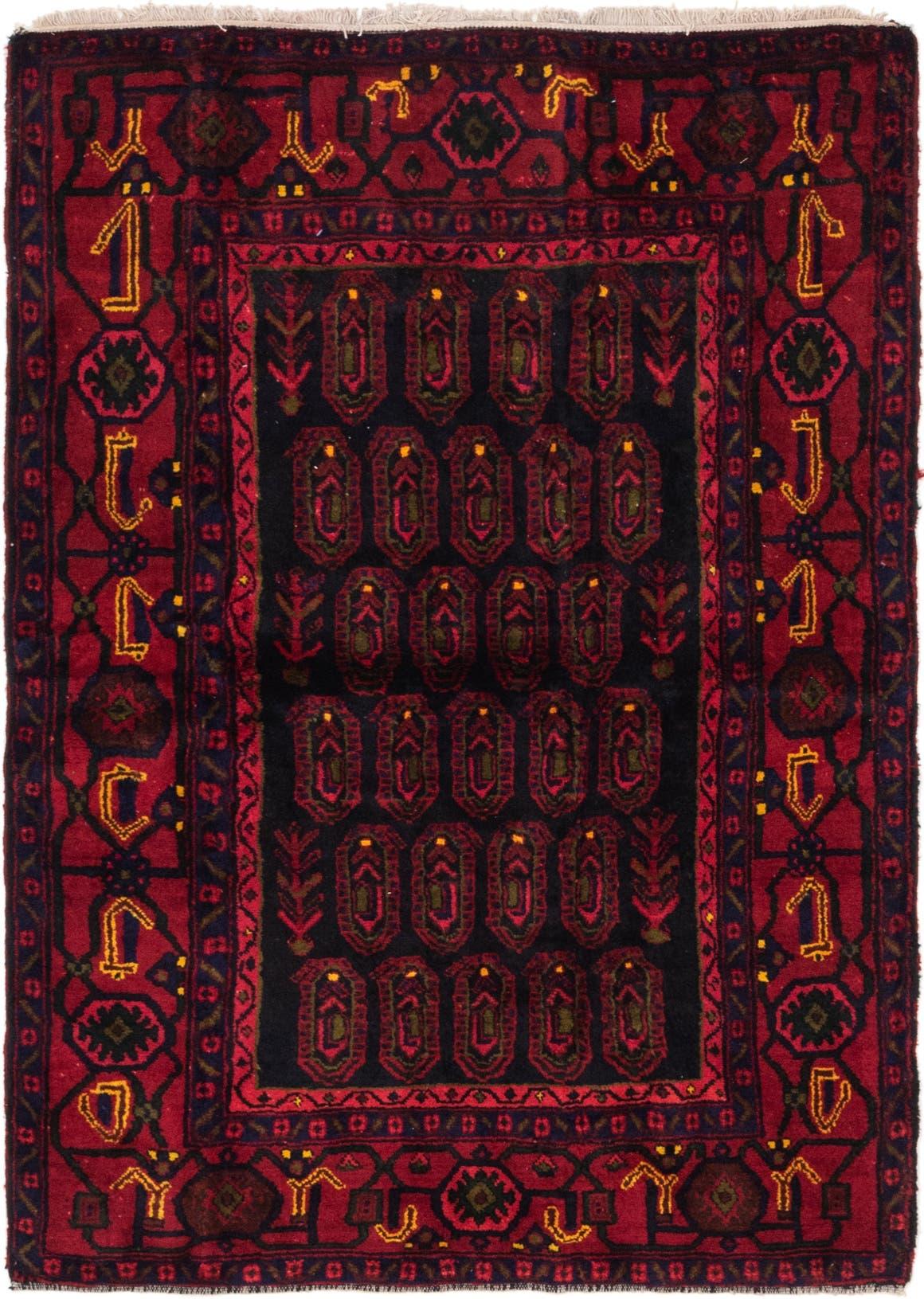 4' 7 x 6' 7 Malayer Persian Rug main image