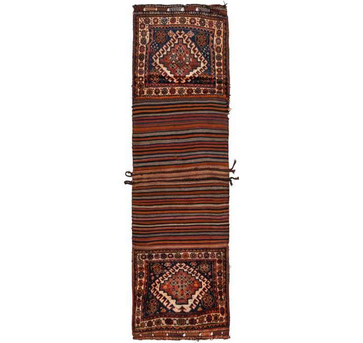 75cm x 250cm Ghashghaei Persian Runn...