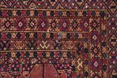 4' x 7' 8 Bokhara Oriental Rug thumbnail
