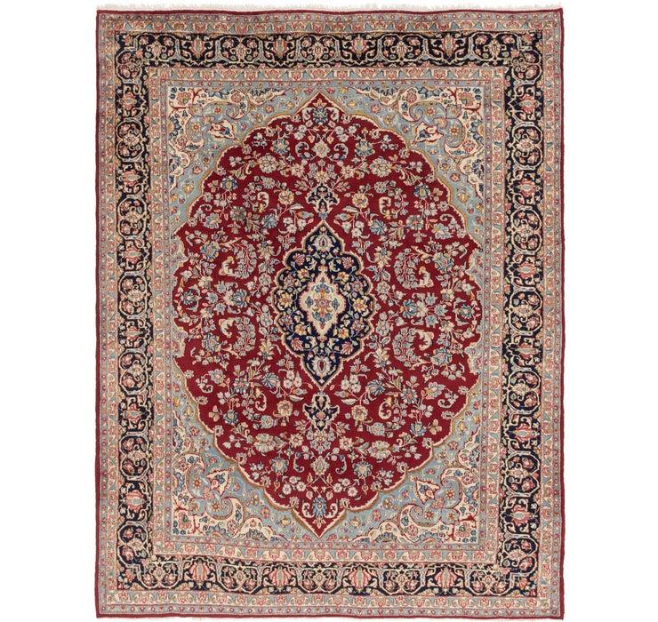 8' 7 x 11' Kerman Persian Rug