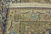 3' x 5' Kashmir Oriental Rug thumbnail