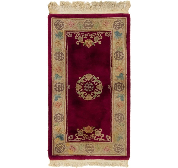 80cm x 142cm Antique Finish Rug