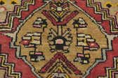 2' 2 x 2' 4 Anatolian Square Rug thumbnail