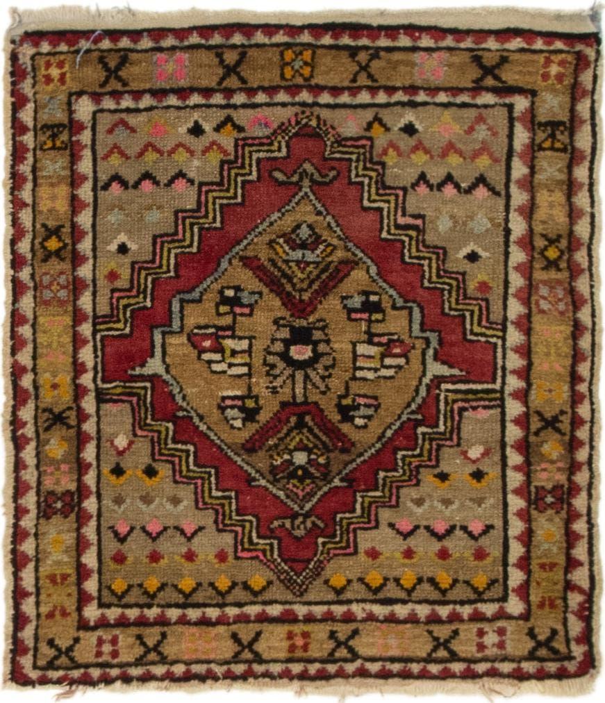 2' 2 x 2' 4 Anatolian Square Rug main image