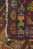 1' 7 x 3' Anatolian Rug thumbnail