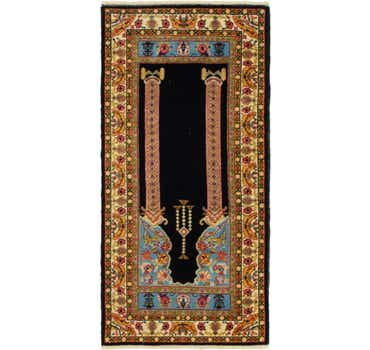 2' 3 x 4' 8 Lahour Runner Rug