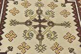 2' 8 x 4' 10 Moroccan Rug thumbnail