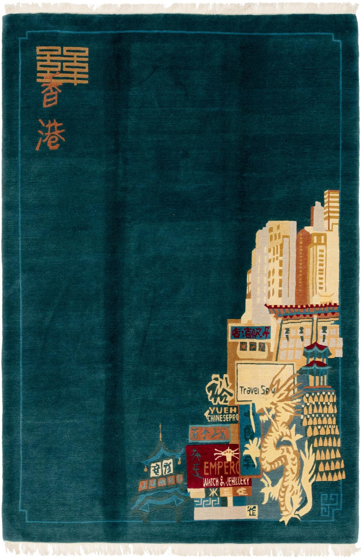 6' 8 x 10' Nepal Rug main image