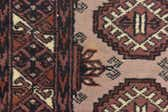 2' 8 x 8' Bokhara Oriental Runner Rug thumbnail