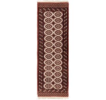 2' 8 x 8' Bokhara Oriental Runner Rug main image