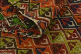 1' 4 x 3' 6 Moroccan Runner Rug thumbnail
