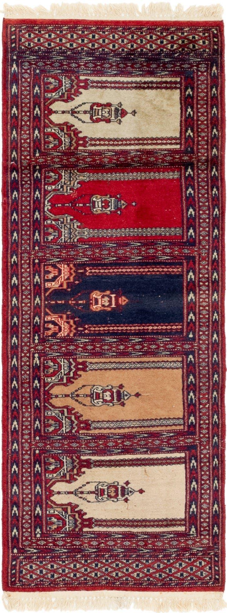 2' x 5' 5 Lahour Oriental Runner Rug main image