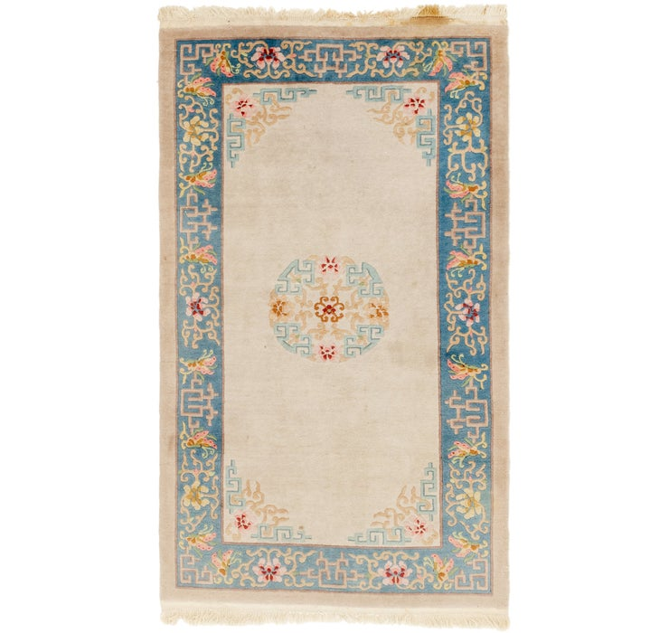 127cm x 225cm Antique Finish Rug