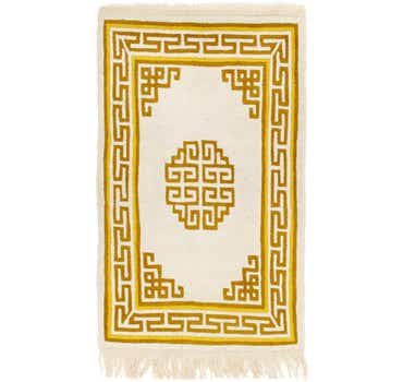 Image of 2' x 3' 2 Carved Pekin Rug