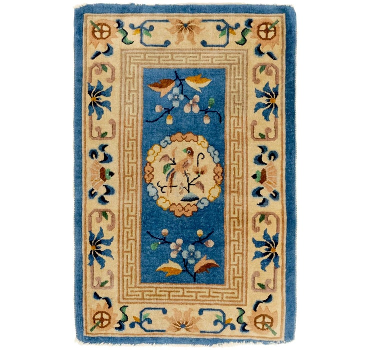 75cm x 122cm Antique Finish Rug