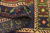 1' 10 x 6' 5 Anatolian Oriental Runner Rug thumbnail