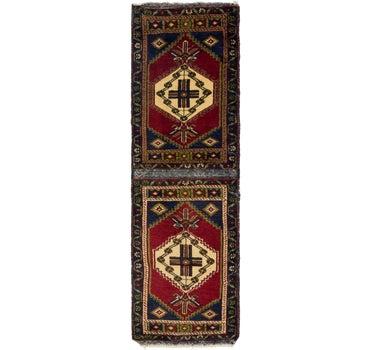 1' 10 x 6' 5 Anatolian Oriental Runner Rug main image
