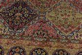 8' 10 x 12' 6 Kerman Persian Rug thumbnail