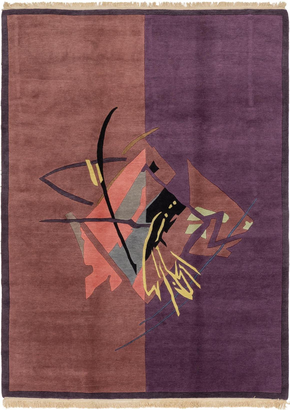 8' 2 x 11' 5 Nepal Rug main image