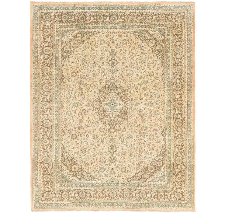 9' 9 x 12' 4 Kashan Persian Rug