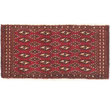 Image of 1' 8 x 3' 5 Torkaman Persian Rug