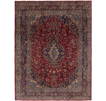9' 10 x 12' 9 Mashad Persian Rug main image