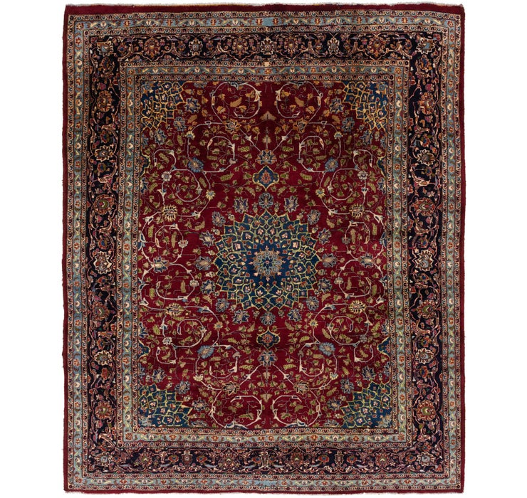 9' 8 x 12' Kashmar Persian Rug