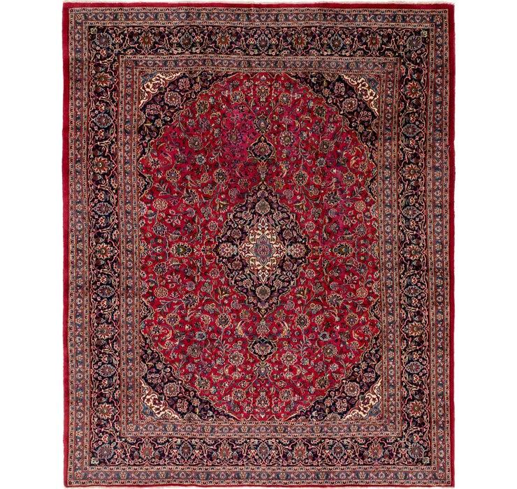 9' 10 x 12' 4 Mashad Persian Square Rug