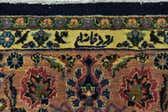 9' 7 x 12' 10 Mashad Persian Rug thumbnail